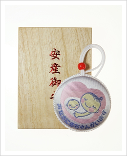 安産守(戌)(6.0cm×6.0cm)