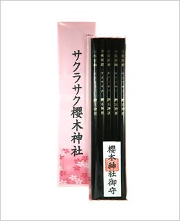 合格鉛筆(17.5cm×0.7cm×5本)