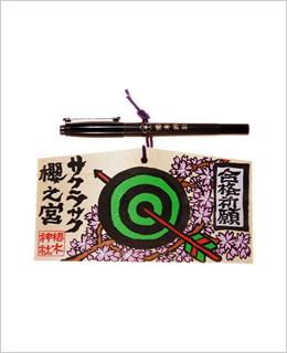 合格絵馬(8.5cm×16.5cm)