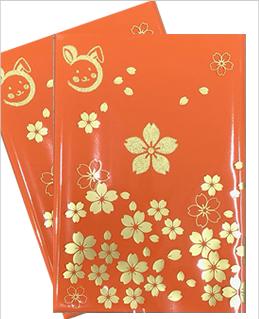 令和3年度版御朱印帳「輝き桜」